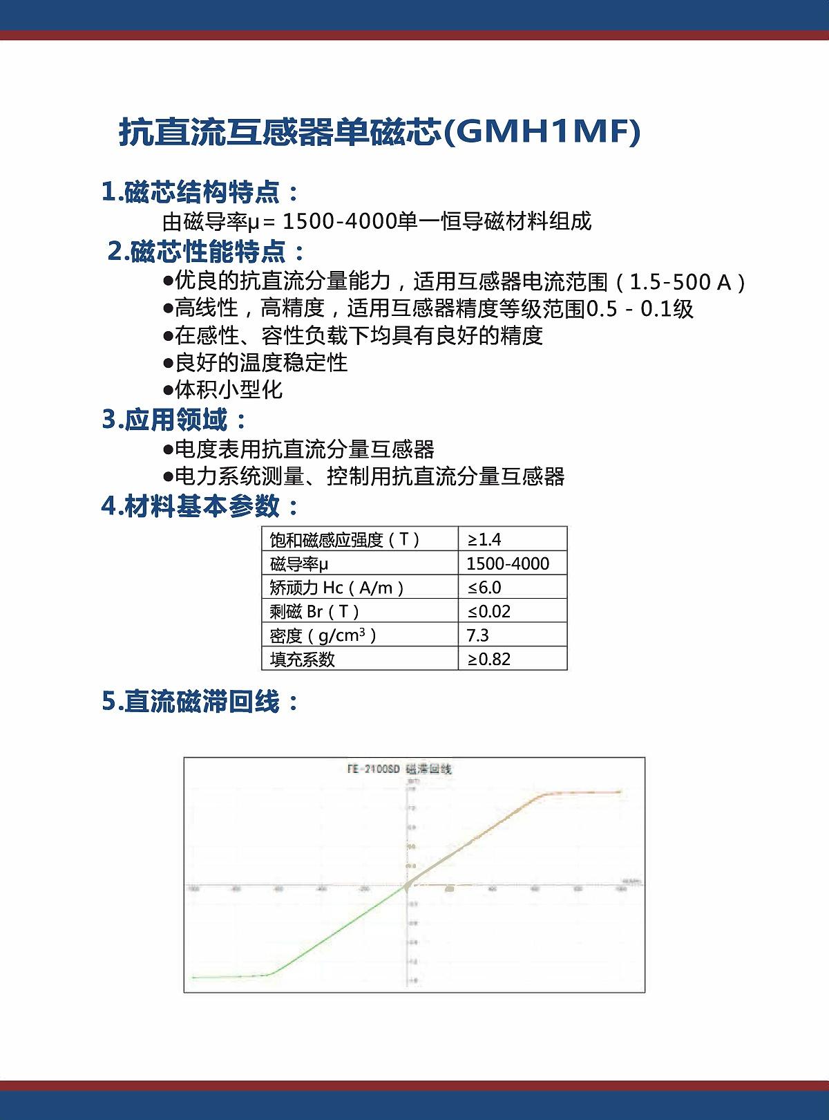 中文_页面_19