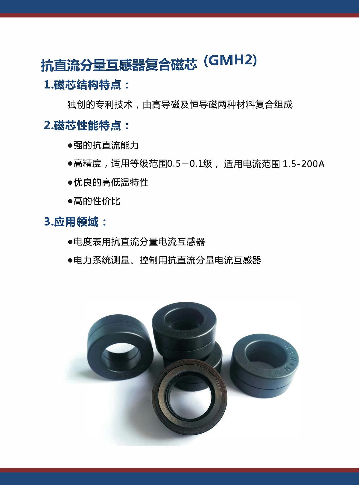 中文_页面_17