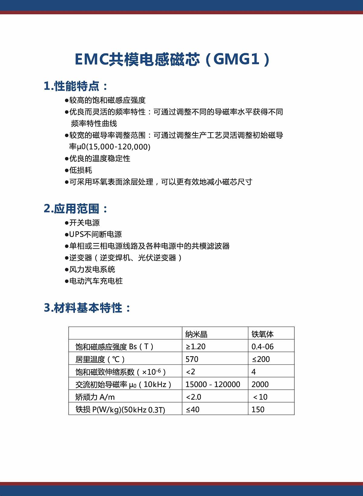 中文_页面_04