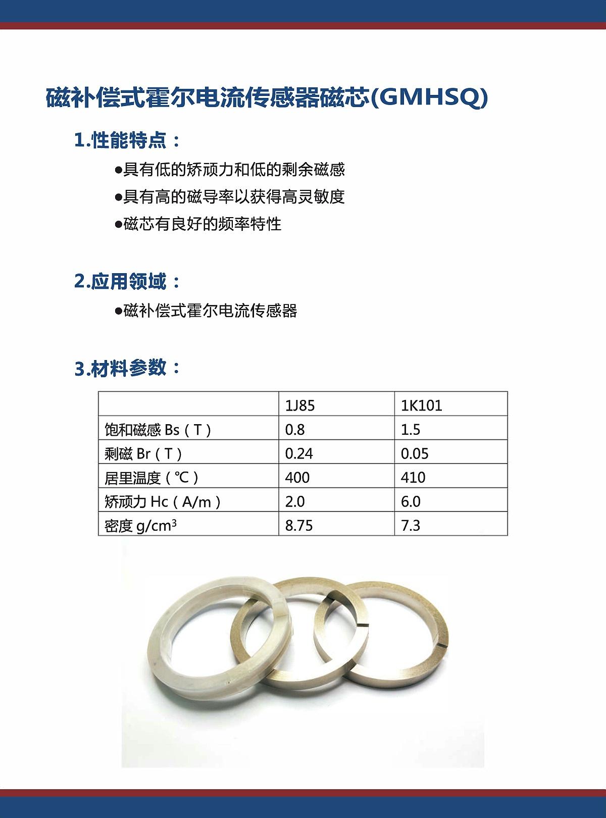 中文_页面_23